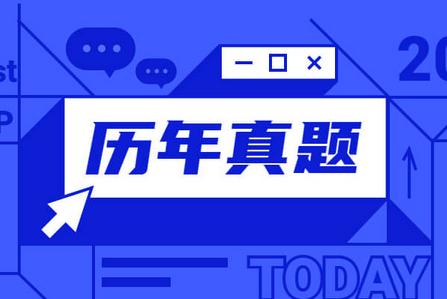 江西省专升本高数试题