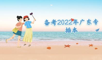 备考2022年亚博官方APP买球
